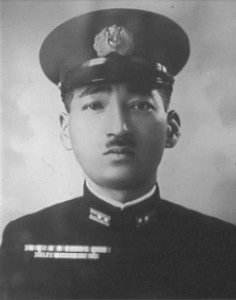 Captain Mitsuo Fuchida
